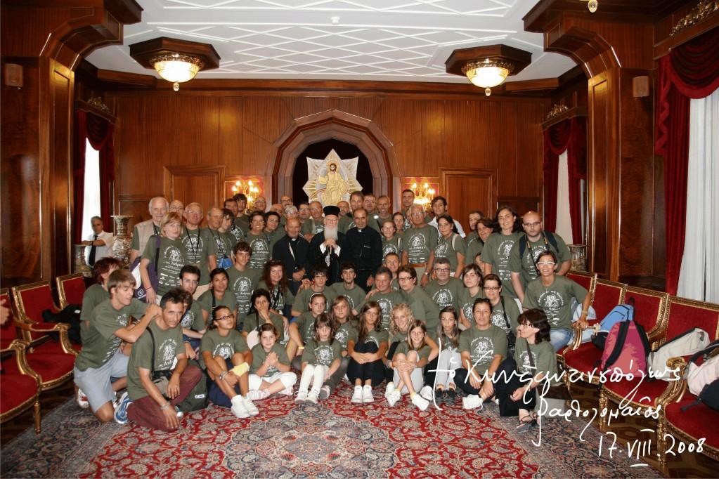 Udienza del Patriarca - 17 agosto 2008